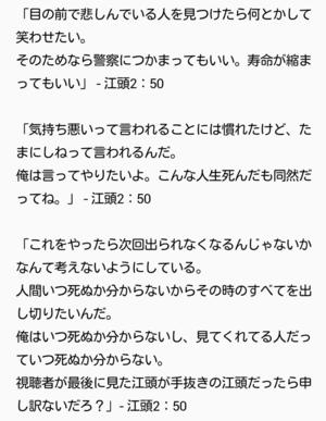 Screenshotshare_20140623_214927
