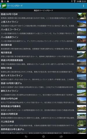 Screenshot_20140826220124