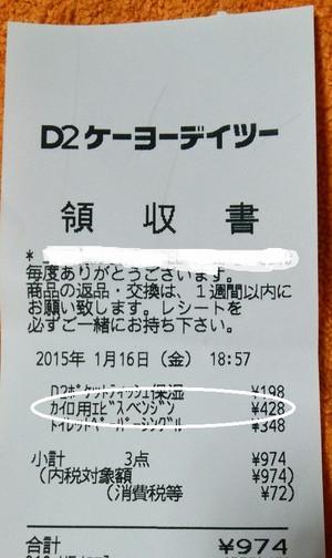 Dsc_2157