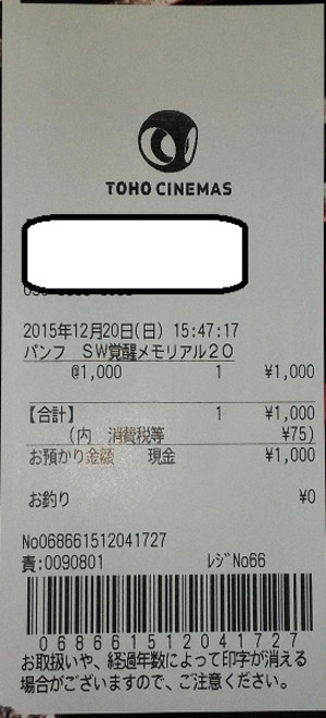 P_20151221_225511